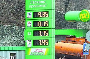 Цена за литр бензина поднимется до 9 грн