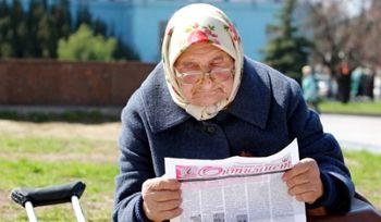 Жесткий вариант пенсионной реформы почти готов. Будет новый Майдан?