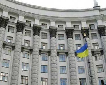 Президент утвердил новый состав Кабмина