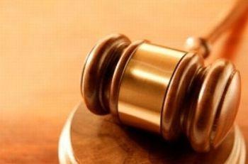 Президент назначил судей Днепропетровского окружного админсуда
