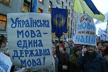 Мэр Одессы запретил украинский язык в документах