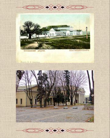 Настоящая ценность – исторические здания города