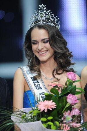 «Мисс Украина-Вселенная-2011» стала прокурор с шикарными формами