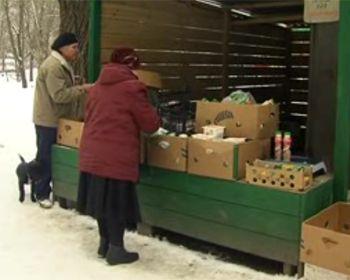 В Днепропетровске людей кормят едой для животных