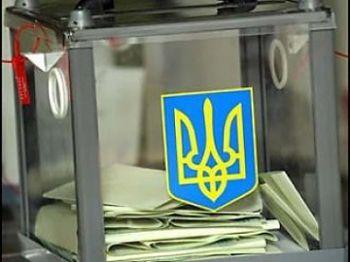 Появились первые наказанные за фальсификации на выборах