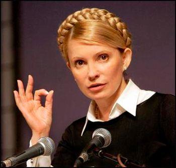Против Юлии Тимошенко возбудили уголовное дело