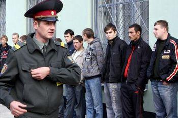 Уклонистам от армии повысили штрафы в 2,5 раза