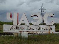 Создадут реестр детей-чернобыльцев