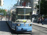 В Днепропетровске появятся немецкие трамваи
