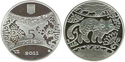 Нацбанк выпустил памятную монету с котом
