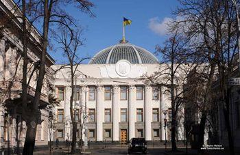 Верховную Раду «заминировал» пенсионер из Житомирской области