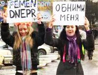 Femen провели первую акцию в Днепропетровске