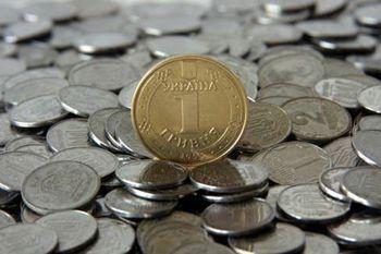 НБУ откажется от монет номиналом 1 и 2 копейки
