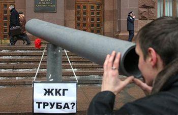 Украинцы задолжали за коммунальные услуги 11 млрд грн