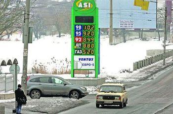 Бензин «застынет» на 9 гривнах
