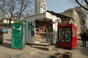 В Днепропетровске упростили процедуру легализации уличных киосков