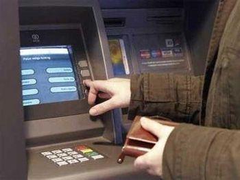 Двое иностранцев грабили банкоматы в Днепропетровске