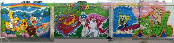 Днепропетровское граффити vs...