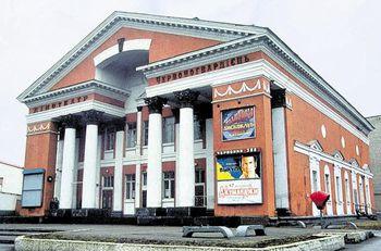 Муниципальные театры Днепропетровска ютятся в арендованных помещениях