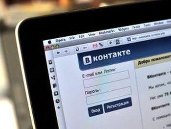 ВКонтакте закрыла свободную регистрацию