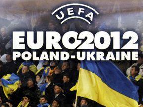 К Евро-2012 может появиться туристическая милиция