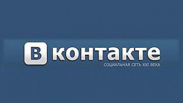 Новых пользователей ВКонтакте стало вдвое меньше