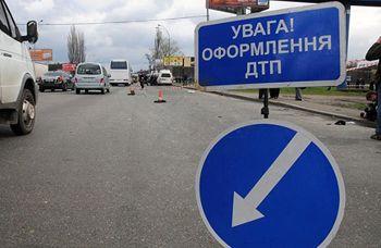 Украина - пятая в Европе по количеству жертв ДТП