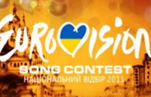 Финальный отбор на Евровидение-2011 переголосуют