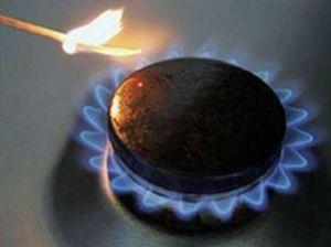 В Днепропетровске произошел взрыв газа - есть жертвы