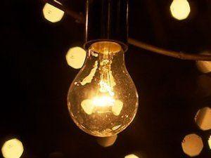 1 и 2 марта в Днепропетровске отключат свет