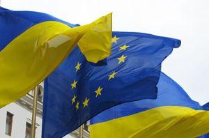 Евросоюз поможет Украине на полмиллиарда
