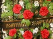 Без бумажки из горсовета в Днепропетровске больше не хоронят
