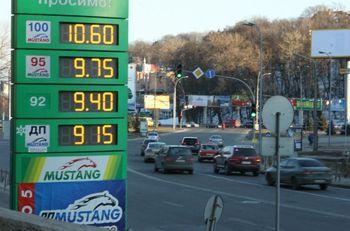 А-95 рвется к 10 гривнам за литр