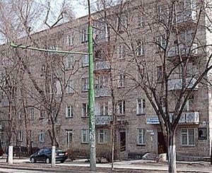 Жилой фонд Днепропетровска ждет перетряска