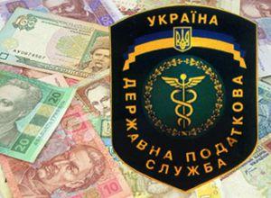 С Днепропетровщины собрали на 75% больше налогов