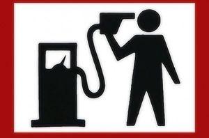 Бензину запретили дорожать: максимум — 9,50