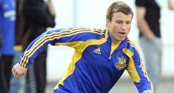 Ротань может пропустить матч с «Динамо»