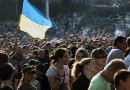 Сократилось население Днепропетровской области