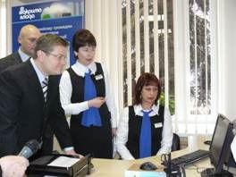 Днепропетровская обладминистрация завела «электронных» чиновников