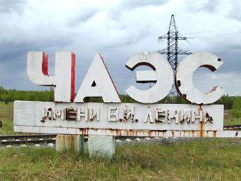Мировое сообщество устало спонсировать Чернобыль