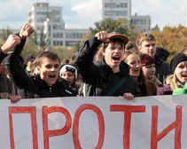 Более трети украинцев готовы протестовать против роста цен