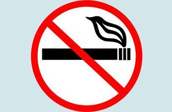 Днепропетровский регион – один из самых курящих в Украине