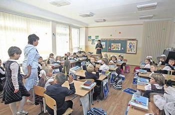 Где в Днепропетровске учат на «отлично»?
