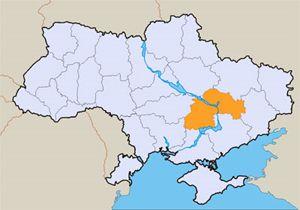 Днепропетровщину признали лучшей на туристической выставке