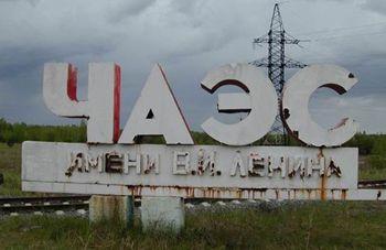 Гринпис нашел в Украине радиоактивные продукты