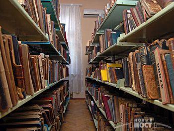 Днепропетровская областная научная библиотека переехала