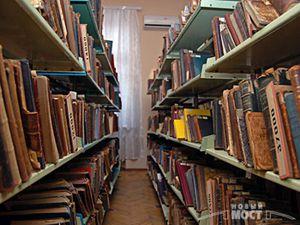 Днепропетровская областная библиотека получила грант в $20 тыс