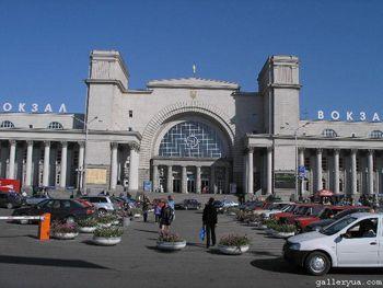 Днепропетровский вокзал сменил телефоны