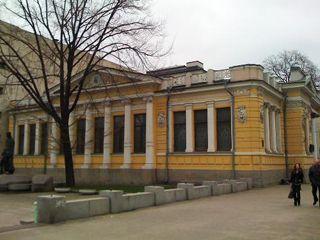 Днепропетровец подарил музею акции иностранных компаний