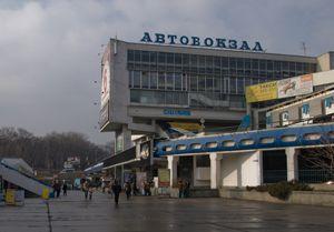 Неизвестный заминировал днепропетровский автовокзал